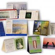 Изготовление календарей, буклетов, листовок фото