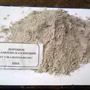Порошок (пыль) шамотно-каолиновая фото