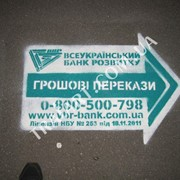 Реклама на асфальте Киев фото