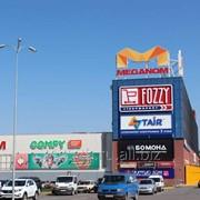 Торгово-развлекательный комплекс «Меганом» фото