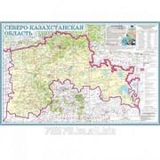 Карта областная СКО, масштаб 1:1 000 000, 490*720 мм, не ламинированная фото