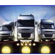 Автоперевозки грузов. Перевозки грузовые автотранспортные. фото