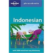 Laszlo Wagner Indonesian: Phrasebook country travel guide (5th Edition) фото