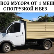 Вывоз мебели на свалку в Нижнем Новгороде фото