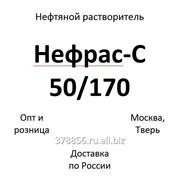 Нефрас-С 50/170 фото
