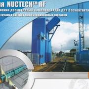 Инспекционно-досмотровый комплекс (ИДК) для бесконтактного досмотра грузов в железнодорожных вагонах фото