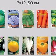 Изготовим надежную и прочную упаковку для семян фото