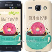 Чехол на Samsung Galaxy Core i8262 Treat Yourself 2687c-88 фото