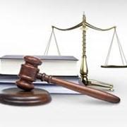 Юридическая экспертиза договоров фото