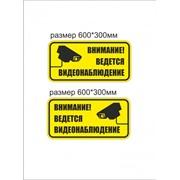 Знаки по технике безопасности (пожарные знаки) фото