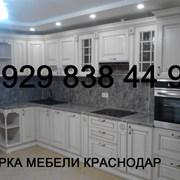 Сборка Кухни Краснодар фото