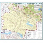 Карта областная ВКО, масштаб 1:1 000 000, 770*890 мм, не ламинированная фото