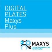 Офсетная пластина Maxys Plus 459x525-0,15 мм фото
