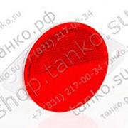 Светоотражатель красный d78 мм с креплением на два винта. фото