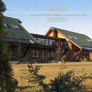 • Архитектурный дизайн - консультации, проектирование, сопровождение фото