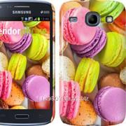 Чехол на Samsung Galaxy Core i8262 Макаруны 2995c-88 фото