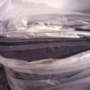 Смеси резиновые (Сырая резина) фото