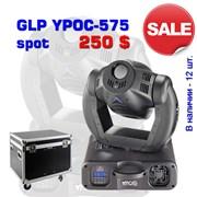 Световой прибор полного вращения GLP YPOC 575 Spot фото