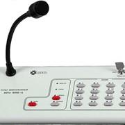 Пульт микрофонный на 24 зоны МЕТА 18580-24 фото