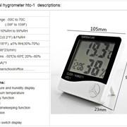Гигрометр-термометр электронный фото