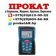 Аренда прокат лазерного дальномера Борисов Жодино фото