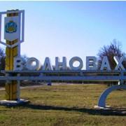 Легковое авто Донецк-Волноваха-Мариуполь-Урзуф фото