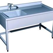Стол производственный с ванной фото