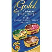 Мороженое в коррексе Голд коллекшн фото