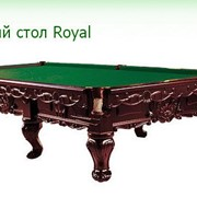 Бильярдный стол Royal фото