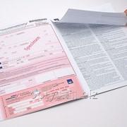 Договора страхования на самокопирующей бумаге фото