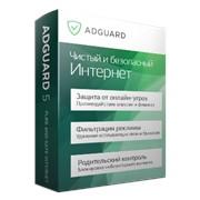 Премиум лицензии к интернет-фильтру Adguard, 1 год 4 устройства (P_365_4) фото