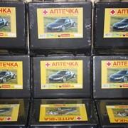 АМА-1 ДСТУ 3961-2000, Аптечки автомобильные опт от производителя Кривой Рог, Украина фото