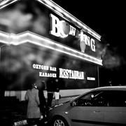 Продажа ночной клуб донецк. фото