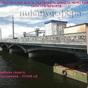 Антикорозионная защита, очистка металла, окраска металла Украина фото