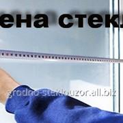 Замена разбившегося стекла и зеркала. фото