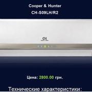 Кондиционеры угловые, Cooper & Hunter CH-S09LH/R2 фото