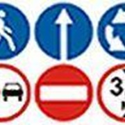 Noname Круглый дорожный знак 700 мм (Алмазная пленка, тип В) арт. ДЗ20083 фото