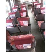 Реклама в транспорте ,наружная реклама Кривой Рог фото