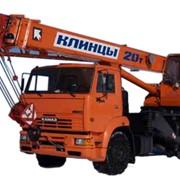 Кран КС-45719-8А КАМАЗ-53605 Клинцы фото