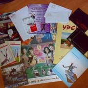 Тиражирование рекламно-полиграфической продукции ; изготовление упаковки небольших размеров;предоставляем услуги по высечке картонной упаковки и др. фото