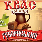 """Квас """"Губернский"""" фото"""