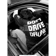 Трезвый водитель фото