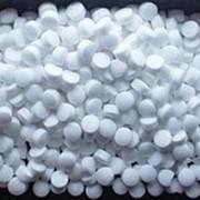 Соль таблетированная оптом Львов Западная Укр. фото