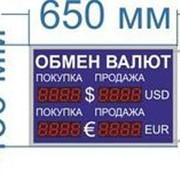 Noname Двухстороннее табло курсов на 2 строки №3. Количество цифр в поле валют 4 арт. КрС22292 фото