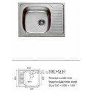 Мойка кухонная Haiba 650*500 полированная фото