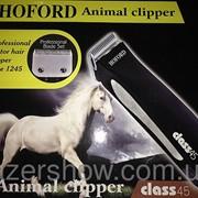 Hoford 1245 Машинка для стрижки животных 45w фото
