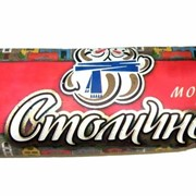 Мороженое Столичное пломбир крем-брюле в жировой глазури эскимо, 80 г фото