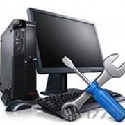 Компьютерный сервис фото