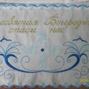Рушник Богородичный. фото