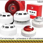 Пожарная сигнализация, установка и обслуживание фото